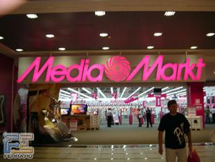 Сеть магазинов Медиа Маркт в Самаре и Приволжском ФО