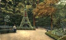 Так выглядел парк при купце Сапожникове