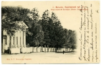Дом прислуги сада Сапаожникова с зимним садом (ныне административное здание)
