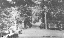 Сад купца Сапожникова