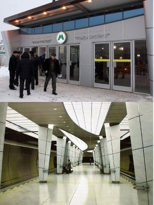Станция метро Козья Слобода