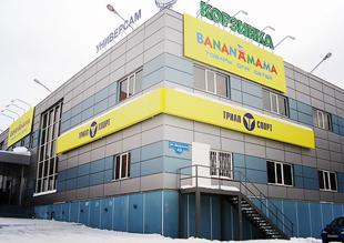 Сеть магазинов Триал-Спорт в Самаре и Приволжском ФО