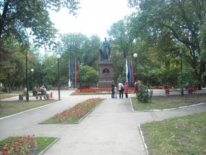 Парки скверы сады аллеи бульвары