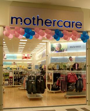 Магазины товаров для будущих мам и детей Mothercare в Самаре и Приволжском ФО