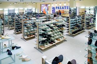 Обувные магазины Palatin в Самаре и Приволжском ФО