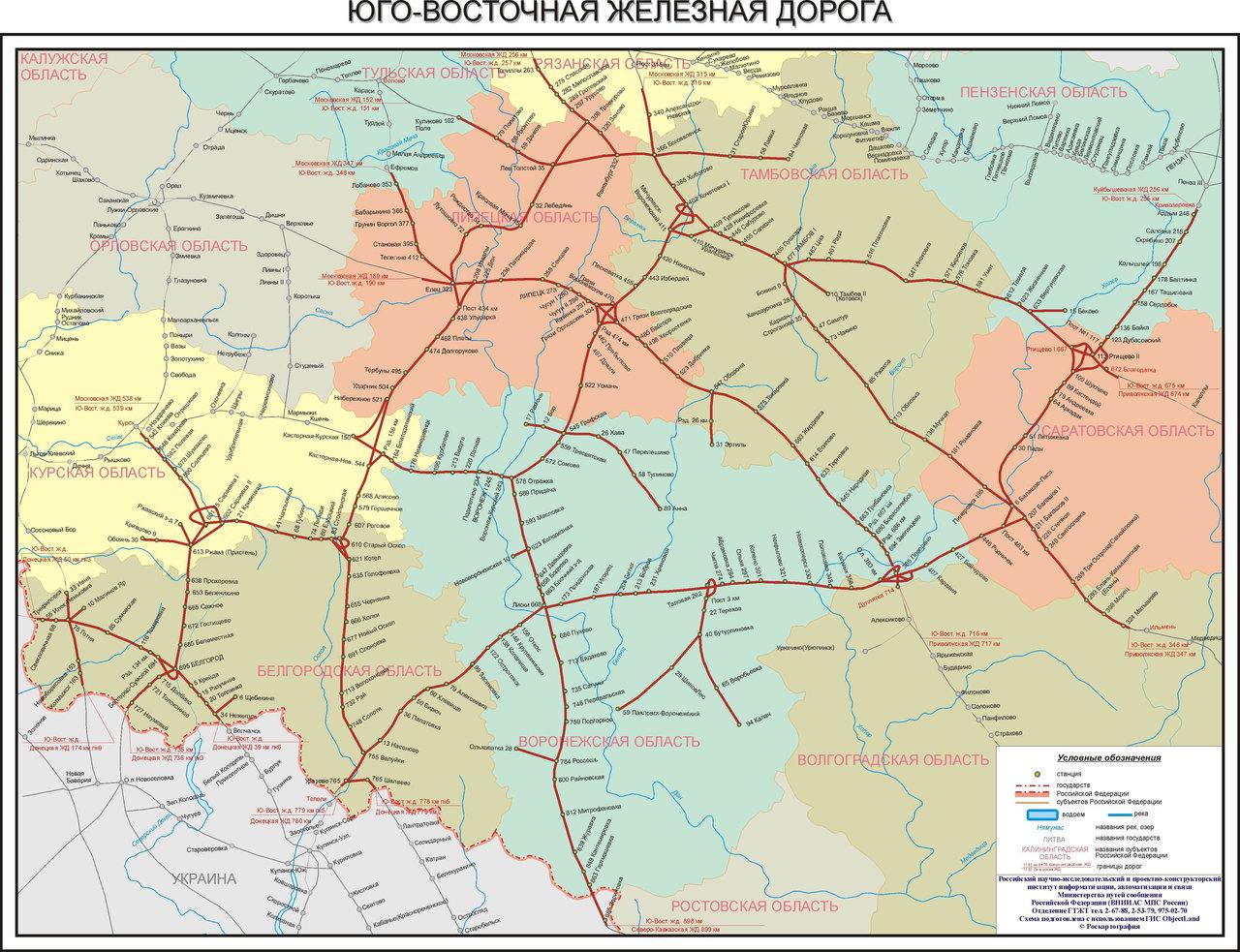 Несмотря на свое название, Юго-Восточная железная дорога находится на юго-западе европейской части России и пролегает...