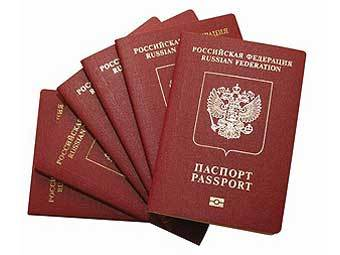 Где оформить загранпаспорт в Самаре? Паспортно—визовая служба Самары.