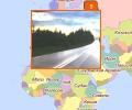 Федеральная автомобильная дорога Р-176 «Вятка»