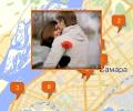 Где находятся брачные агентства в Самаре?
