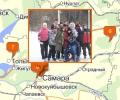 Куда отправить ребенка на зимние каникулы в Самаре?