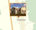Церковь Церковь Иоанна Дамаскина