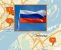 Где получить лицензии в Саратове?