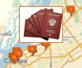 Где оформить загранпаспорт в Самаре?