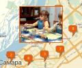Где находятся детские центры развития в Самаре?