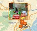 Где купить товары для детей в Саратове?