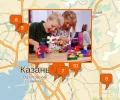 Где находятся детские развивающие центры в Казани?