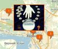 Где в Казани находятся магические салоны?