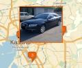 Где в Казани взять в прокат автомобиль?