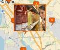 Какие компании занимаются дизайном этикетки в Казани ?