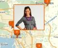 Где купить одежду для беременных в Казани?
