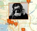 Где найти фотошколы в Казани?