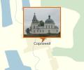 Церковь Николая Чудотворца в селе Сорлиней