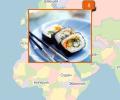 Где заказать доставку суши в Казани?