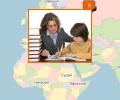 Где найти хорошего репетитора для ребёнка в Казани?