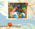 В каких кафе Нижнего Новгорода работают аниматоры для детей?