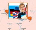 Где посетить курсы английского языка в Казани?
