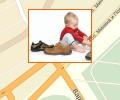 Где купить детскую обувь в Нижнем Новгороде?