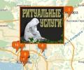 Где оказывают ритуальные услуги в Казани?