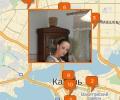 Где найти няню, домработницу в Казани?