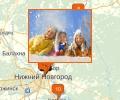 Куда отправить ребенка на зимние каникулы в Новгороде?