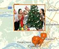 Где в Самаре необычно встретить Новый год?