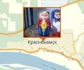 Музей игрушек г. Краснокамск