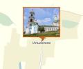 Храм в селе Ильинское