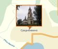 Церковь Троицы Живоначальной в селе Среднеивкино