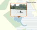 Пайбулатовское озеро в Цекеевском сельском поселении