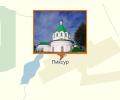Церковь Иконы Божией Матери Владимирской в селе Пиксур