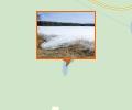 Монастырское урочище Филипповка и Сысовский кордон г. Саров