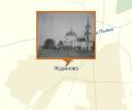Троицкая церковь с. Жданово