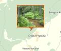 Национальный парк Чаваш Вармане