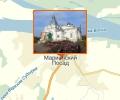 Свято-Троицкий собор г. Мариинский Посад