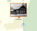 Мемориальный музей-усадьба Ашальчи Оки