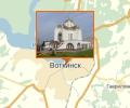 Церковь Георгия Победоносца в Воткинске