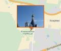 Церковь Василия Великого в деревне Хохряки