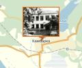 Музей истории Камбарского района