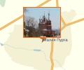 Церковь Михаила Архангела в селе Малая Пурга