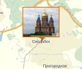 Собор Михаила Архангела г. Сердобск